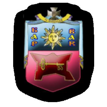 Барська ОТГ